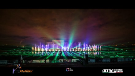 Moscow 2016- Circle of Light